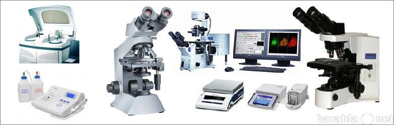 Продам: Лабораторное оборудование
