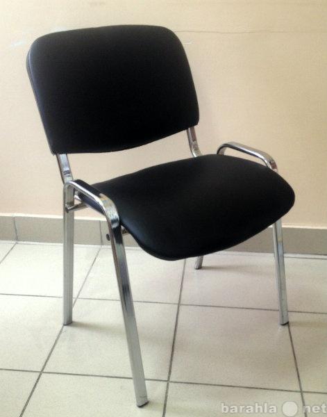 Продам: стулья для офиса