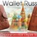 Продам на подарок- уникальное портмоне с рублем