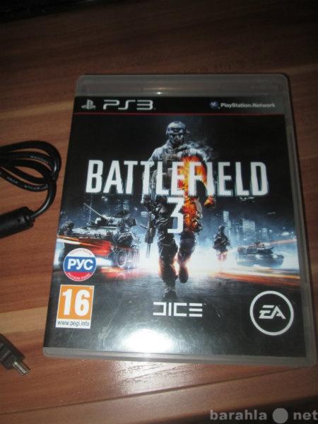 Продам: Продам игру для PS3 - Battlefield 3