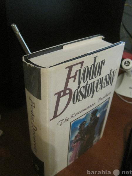 Продам Достоевский на английском языке. Братья