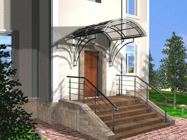 Продам Козырёк , крыша для крыльца , балкона
