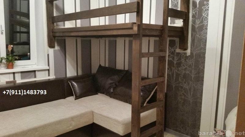 Продам Кровать - чердак для ребенка.