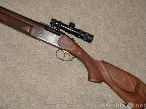 книгу купить охотничие ружье во владивостоке бесплатно