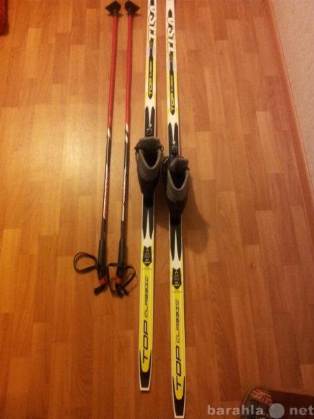 Продам полный лыжный комплект