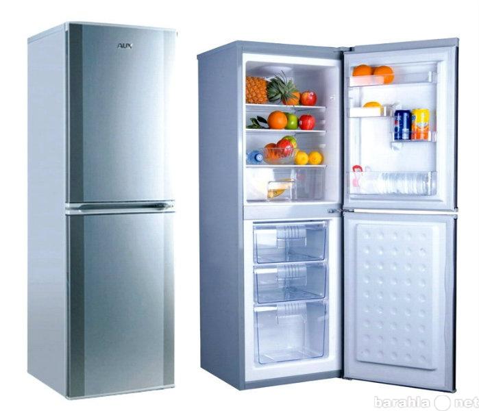 Куплю Холодильник , Стиральную машинку.