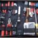 Продам Набор инструментов (Gembird)