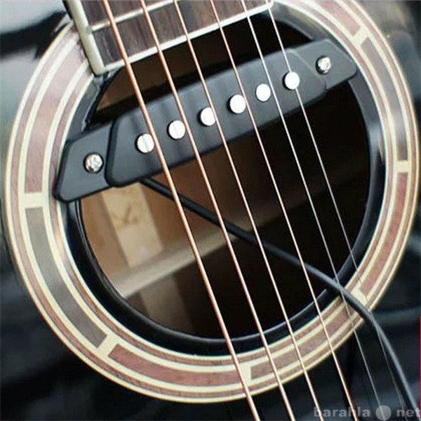 Продам Пикап акустической гитары