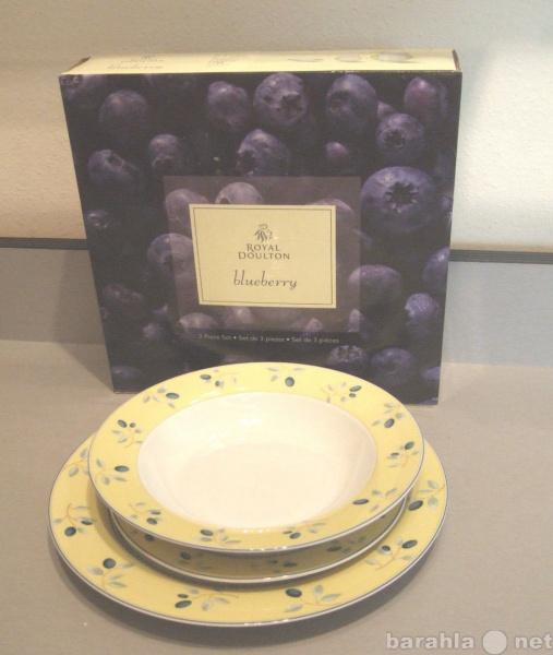 Куплю Куплю Посуда Royal Doulton Blueberry