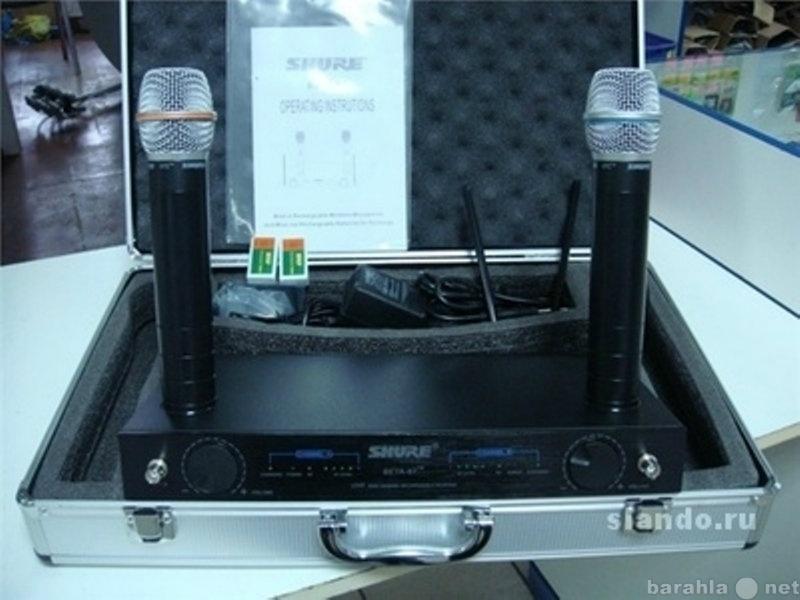 Продам МИКРОФОН SHURE BETA 89-радиосистема-2мик
