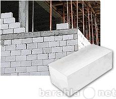 Продам Блоки стеновые эко
