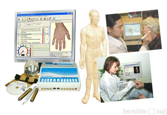 Продам Аппарат для рефлексотерапии Пересвет