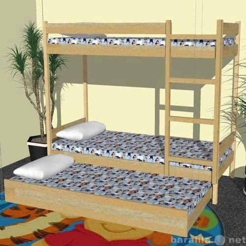 Продам Двухъярусная кровать для подростков