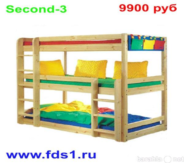 """Продам Трехъярусная кровать """"Second 3"""" дл"""