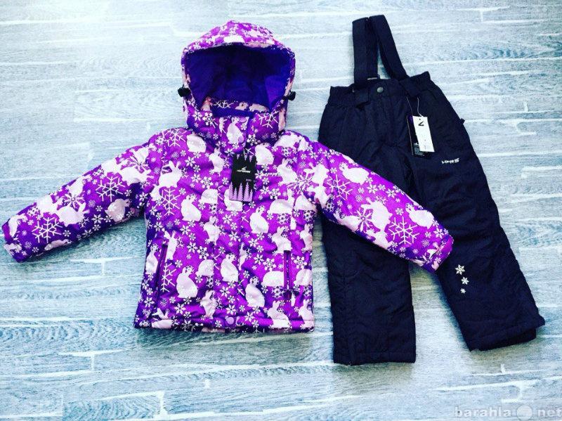 Продам: Новый красивый зимний костюм для девочки