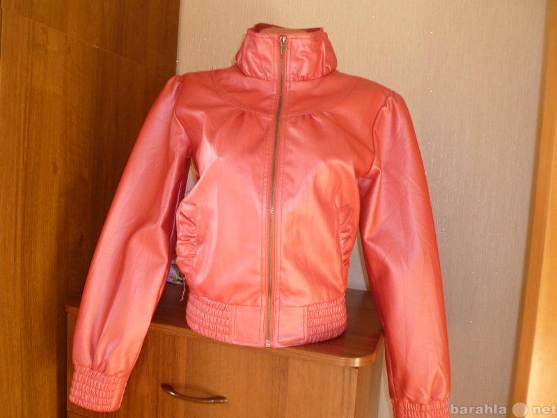 Продам Куртка 10-12л
