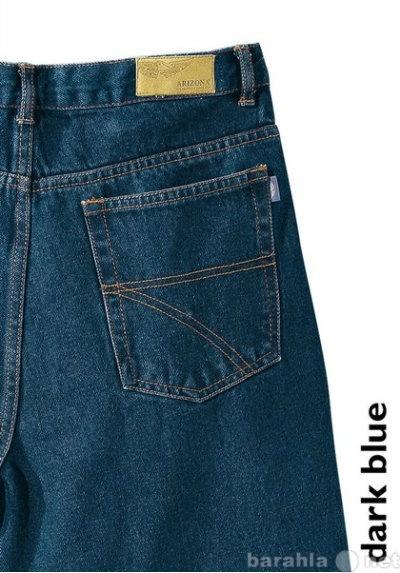 Продам Модные джинсы от бренда ARIZONA