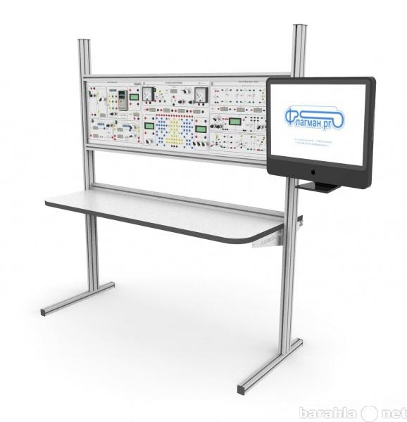 Продам Учебное оборудование от производителя