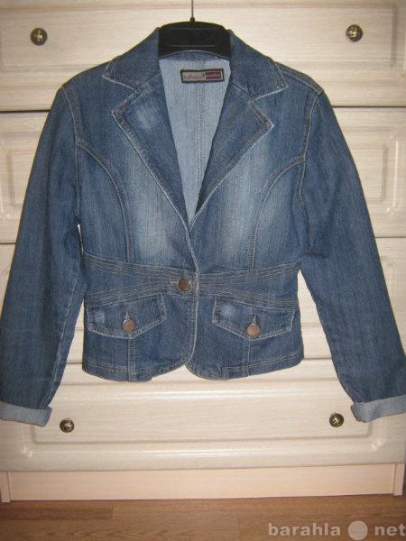 Продам: Пиджак, жакет, джинсовый, женский