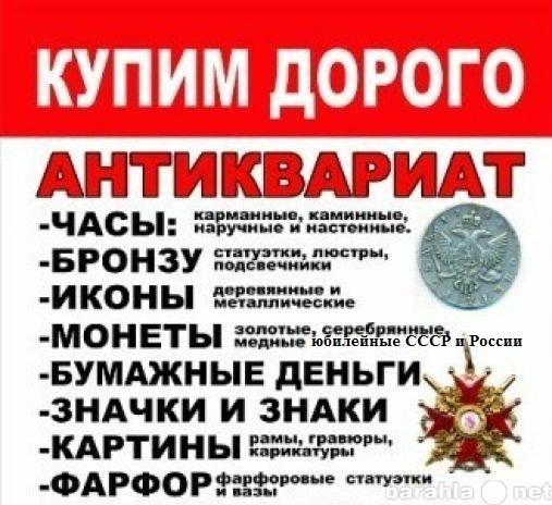 Скупка раритетов мурманск монеты люксембурга