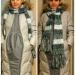 Продам Вставки на куртку для беременных Гуслено