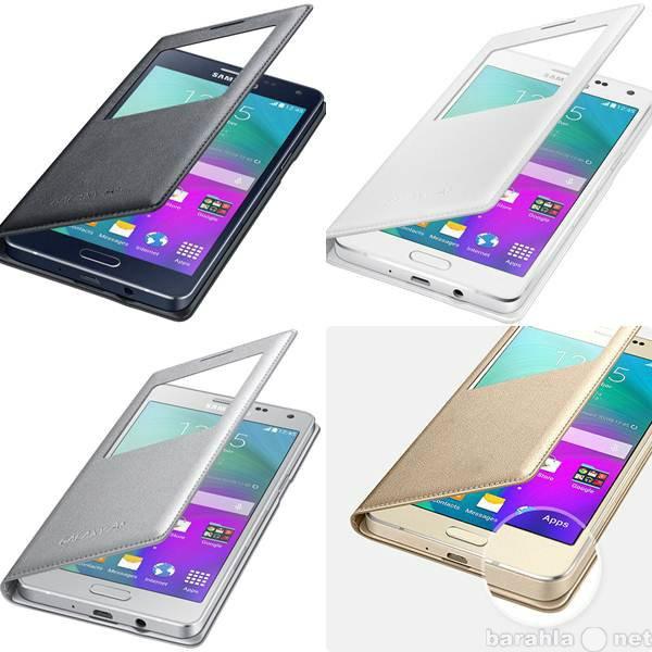 Продам Чехол-книжку на Samsung Galaxy A5