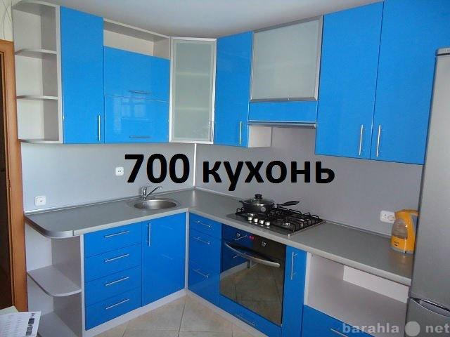 """Продам Кухонный гарнитур """"Лилия"""" на"""