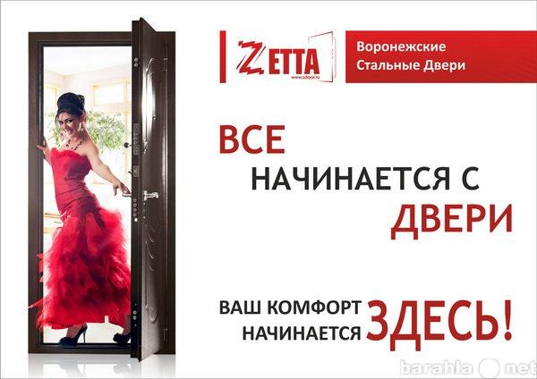 Продам Входные двери Zetta