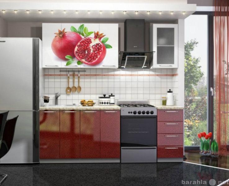 Кухни с фотопечатью челябинск