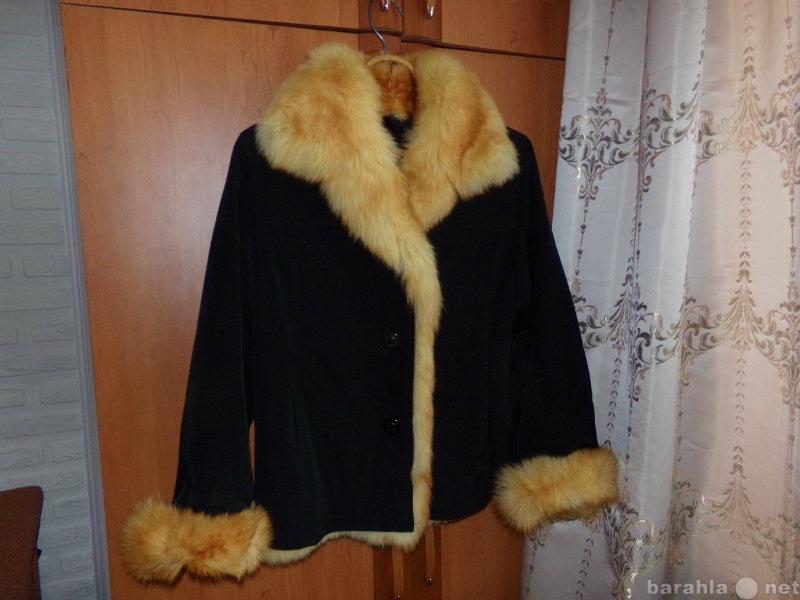 Продам Куртка зимняя меховая