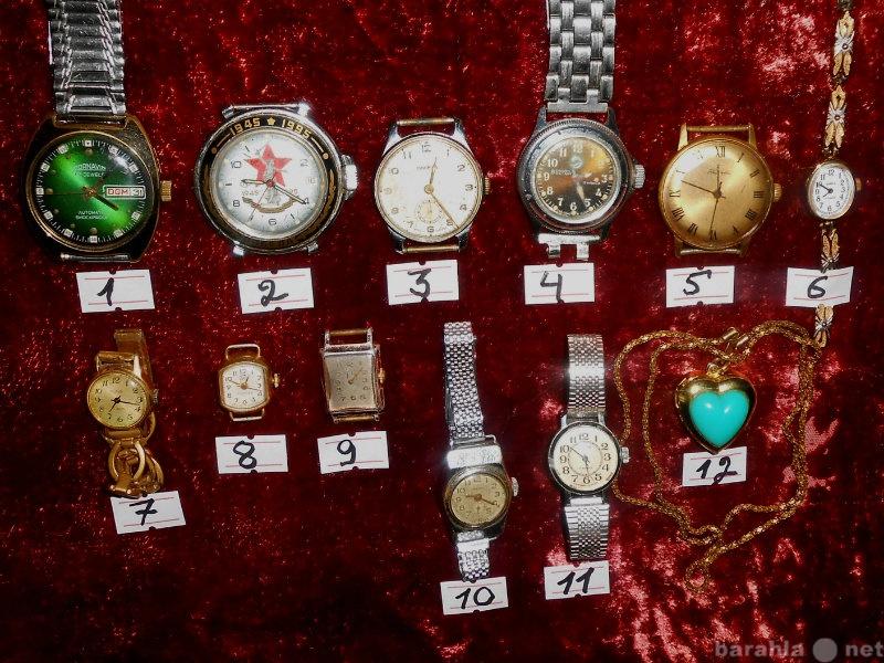 Продам Часы наручные из СССР