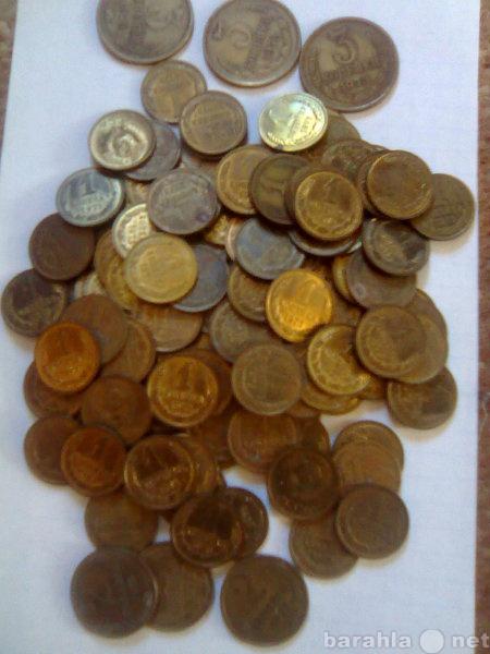 Продам Продаю монеты СССР 600 шт.