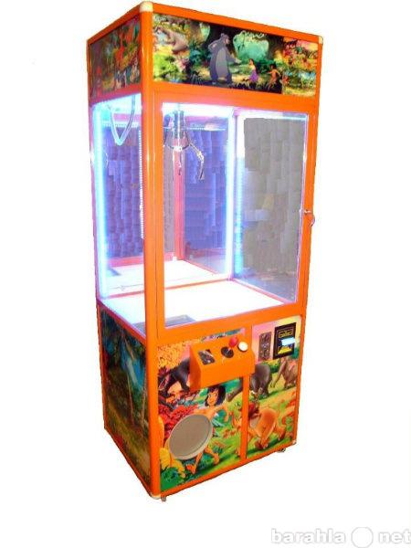 Купить детские игровые автоматы в красноярском крае б.у рулетка казино, игровые автоматы, лотереи