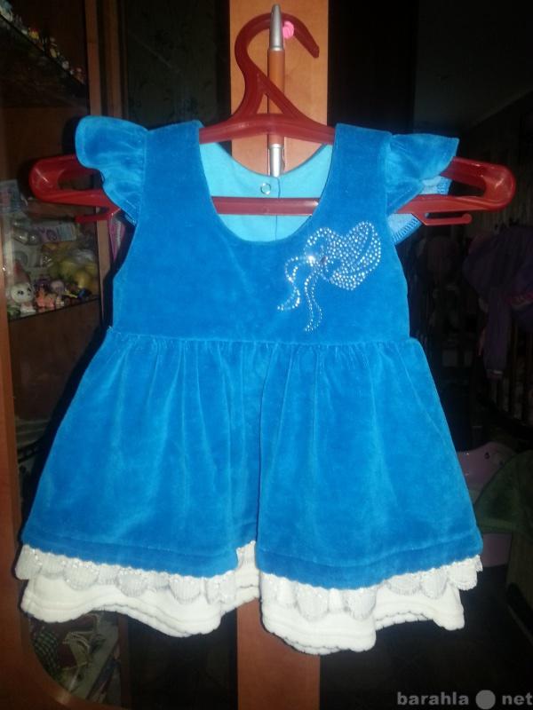 Продам: платье на девочку размер от 6 до 12 мес.
