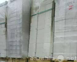 Продам Блоки газосилекатные