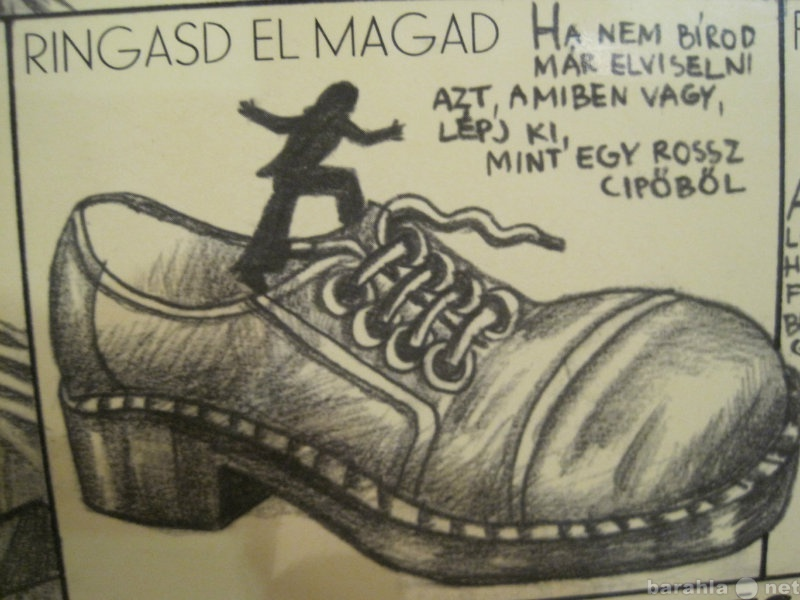 Продам 1972  Венгрия Поп-фестиваль Сборник
