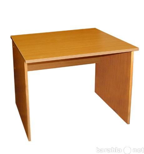 Продам: Столы офисные эконом