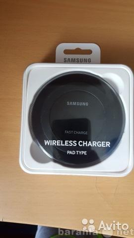 Продам Беспроводная зарядка Samsung