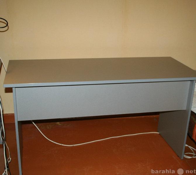 Продам Офисные столы и стулья