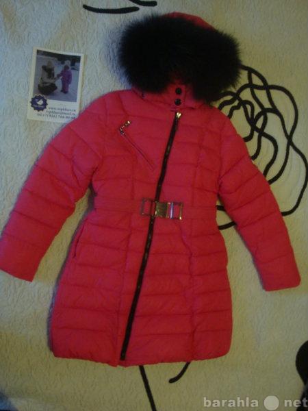 Продам Пальто зима top klaer р-152-158