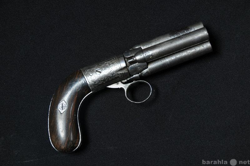 Продам Револьвер-перечница капсюльный, Бельгия,