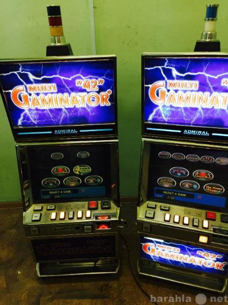 Игровые аппараты купить б у в москве детские игровые автоматы пинбол цена