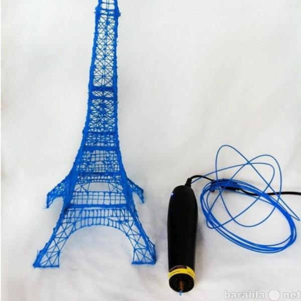 Продам 3D Ручки