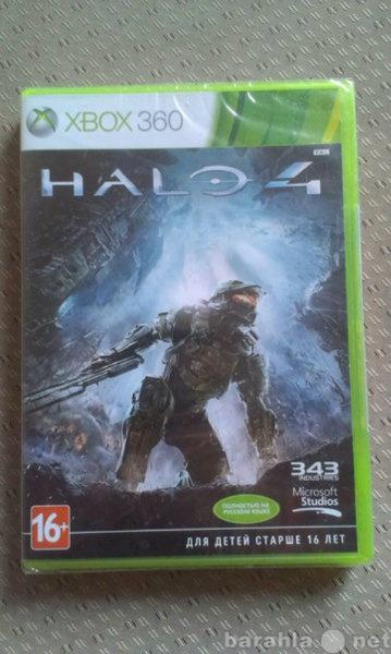 Продам Диск с игрой Halo4 для ХВох 360