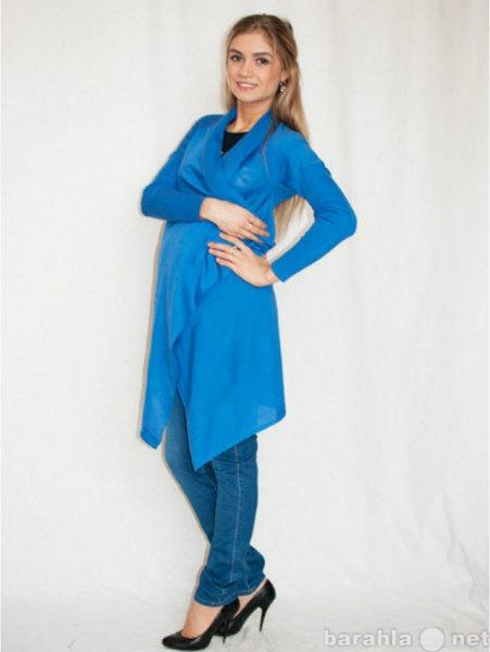 Продам Предлагаем одежду для беременных!