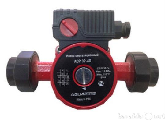 Продам Насос циркуляционный ACP 32-40 Aquatech