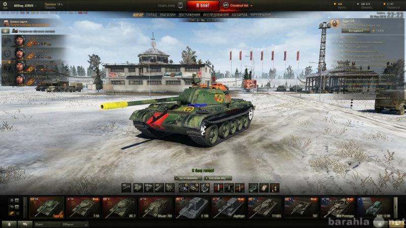Продам: Акаунт в игре World of Tanks