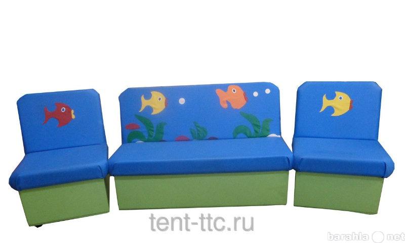 Продам Мягкая детская мебель