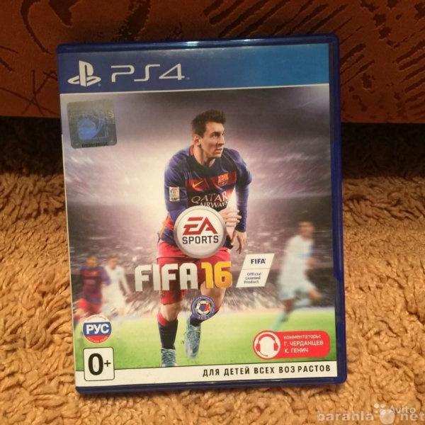 Продам FIFA 16 (фифа 16) для PS4