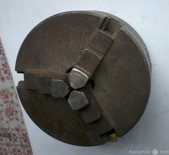 Продам Патрон токарный трехкулачковый 130 мм